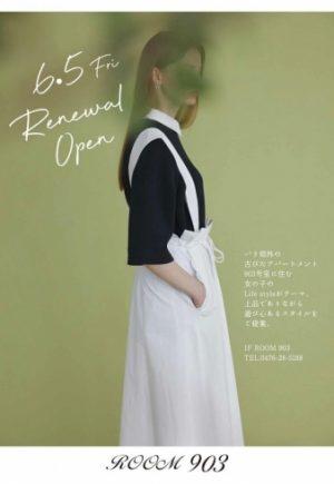 6/5(金)【ROOM903】リニューアルオープン